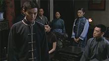 名门劫 第24集