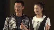 《神魔道》发布会 郑恺张雨绮演绎百世绝恋