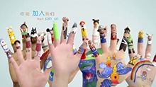 第12届中国国际动漫节官方宣传片