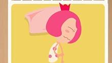 【全民宝贝计划】孕期失眠怎么破?