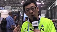 环宇体育第49期:Garmin携全新黑科技产品亮相CES Asia