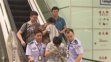 """湖南警方缅甸""""猎狐""""抓回2名嫌犯"""