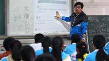 """语文真是体育老师教的!最牛体育老师""""跨界""""教古文"""