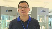"""我是党员·3D打印智造工程师王小军 传统制造需""""减材"""" 3D打印靠""""增材"""""""