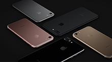 4分钟极速回顾2016苹果秋季发布会 iPhone7/7 Plus如此残暴