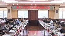湖南省发改委今年承办人大代表建议274件 已办结156件