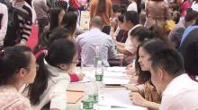 """官方微信公众平台""""湖南考试招生""""上线 全方位指导高考志愿填报"""