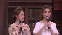 《天天》抢先看:全新改版Twins来助阵 大张伟王一博帅出天际