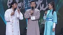 越策越开心20160821期:马可广发英雄帖 越策客栈大会师