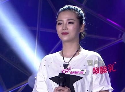 超级女声全国300强选手:杨柳青