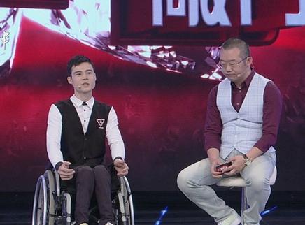 轮椅男孩投身家族生意重拾自信