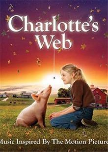 夏洛特的网