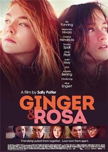 金吉尔和罗莎 2012