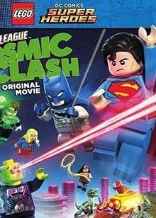 乐高超级英雄:正义联盟之宇宙冲击