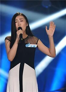 超级女声全国100强选手:袁蕾