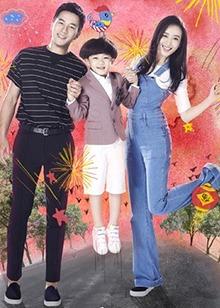 剧透!《周末父母》第13-14集:刘恺威事业家庭二选一 王鸥挑战异地恋