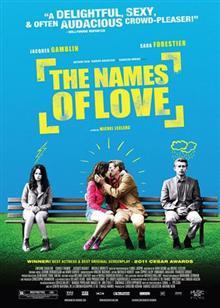 爱情的名字