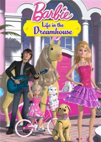 芭比之梦想豪宅第七季