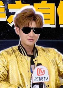 2017<B>快乐男声</B>新鲜报,360度看快男