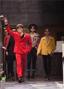 《明星大侦探》尬舞特辑 王嘉尔<B>白</B><B>敬</B><B>亭</B>谁才是真正的舞王?