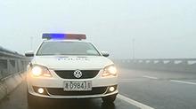 湖南高速交警发布十大易发团雾路段