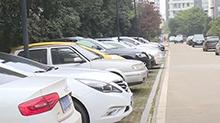 小区停车费上涨一倍 业主集体维权