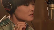 李宇春《唐人街探案》主题曲《唐人街》