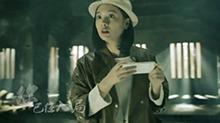 《寻找爱的冒险》宣传片 <B>程</B><B>砚秋</B>古堡旅游深陷迷局