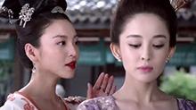 青丘狐传说 第33集
