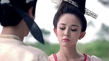 青丘狐传说 第35集