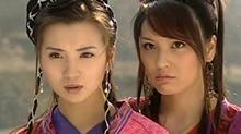 我爱河东狮 第29集