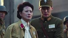 红星照耀中国 第25集