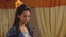文成公主 第8集
