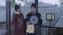 神探狄仁杰2 第10集