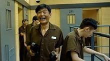 《澳门风云3》片段:发哥监狱里大展魔术身手变香烟