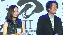 《绣春刀·修罗战场》开机发布会 杨幂圆侠女梦首次与张震联手