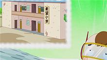 开心汉字(会意字) 第318集