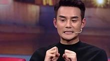 【明星开讲】王凯:报考中戏的决心和艰辛