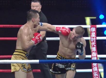 【拳星时代】北京站2
