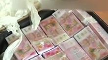 15万买百万假币 到手才发现是冥币