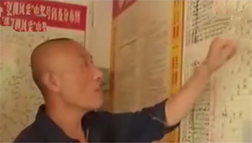 男子买双色球中739万大奖 彩票却丢了