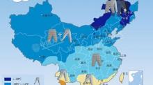 """中国气象网发布""""棉裤预警""""地图 爱不爱穿不想冻哭都得穿"""