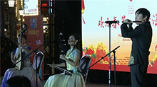 """欢乐春节:""""锦绣潇湘""""演出风靡<B>拉斯</B><B>维加斯</B>"""