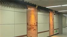 长沙地铁1号线将建廉政文化站——省政府清风站