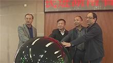 民进湖南省委微信公众号上线