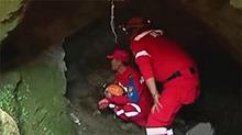 搜救失联少年:派直升机搜寻 15岁少年失联五天后找到