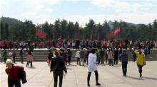 春节出游正当时 韶山最受人欢迎