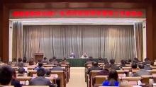 全省网络新闻媒体行业发出倡议:承诺坚持正确舆论导向