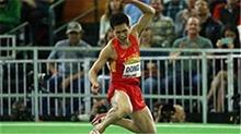 今天凌晨2016<B>国际</B>田联<B>钻石</B>联赛举行 董斌获铜牌