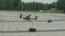 湖南:未来飞行器长什么样?出乎你的想象!